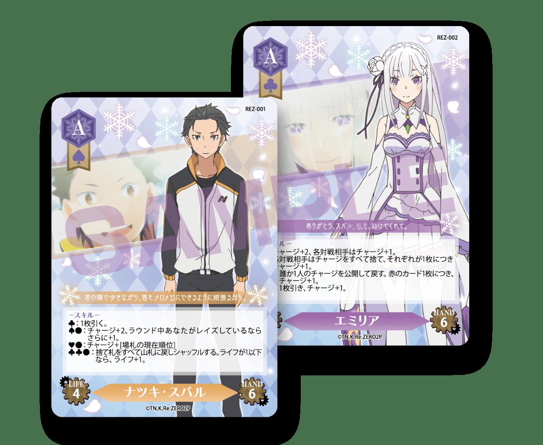 tg_rezero_01