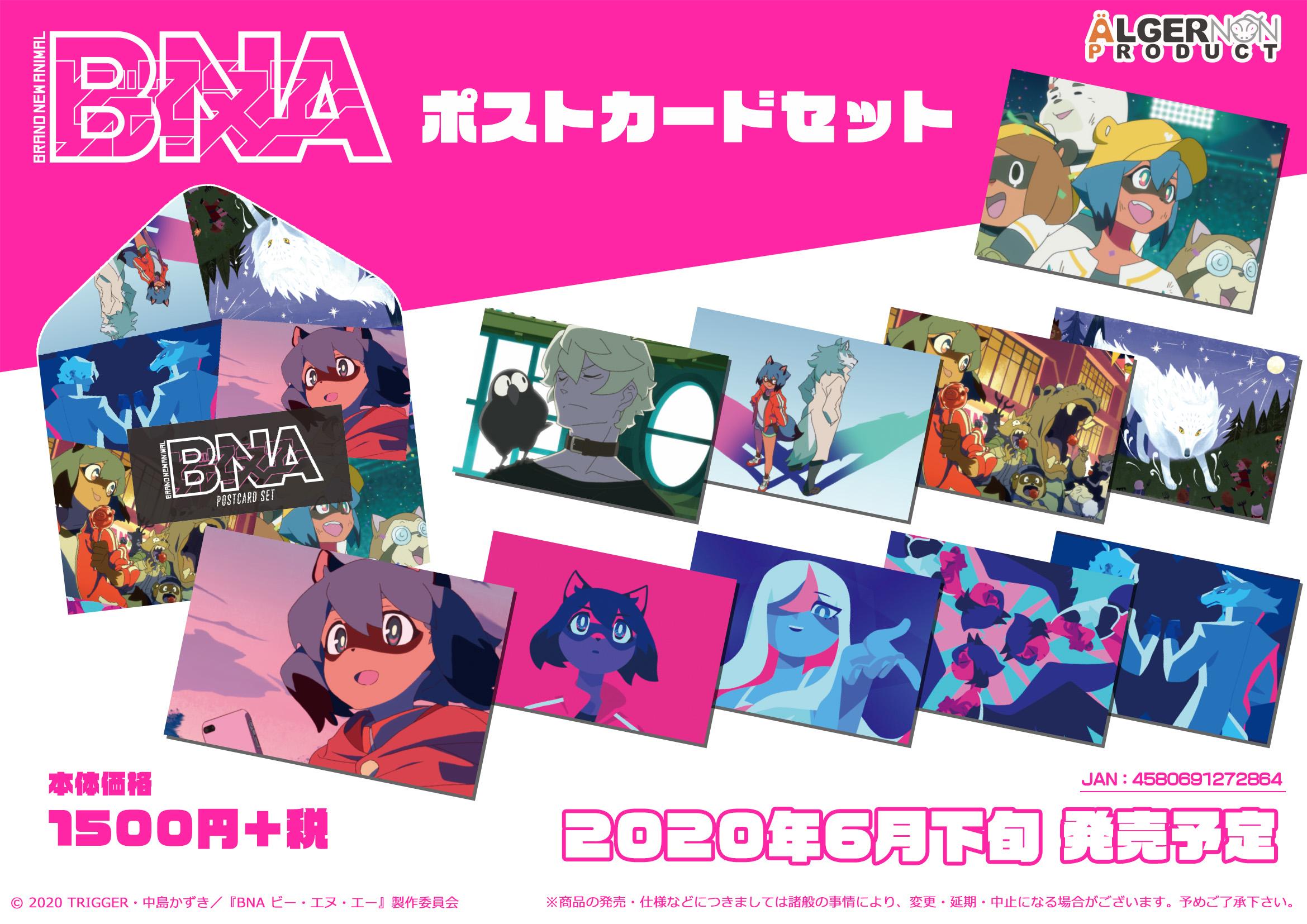 main_bna_postcardset