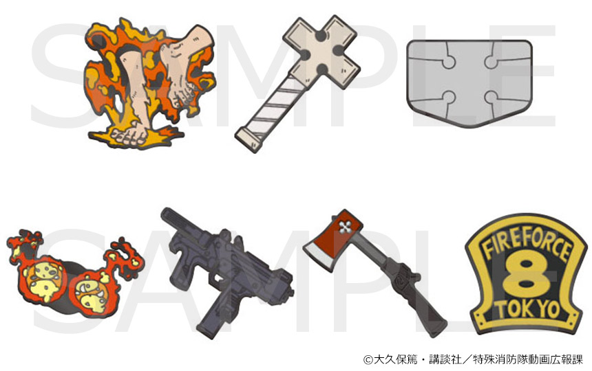 detail_fireforce_pins